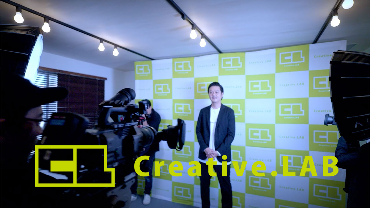 """Creative.LAB Promotional Movie """"Create With You"""""""